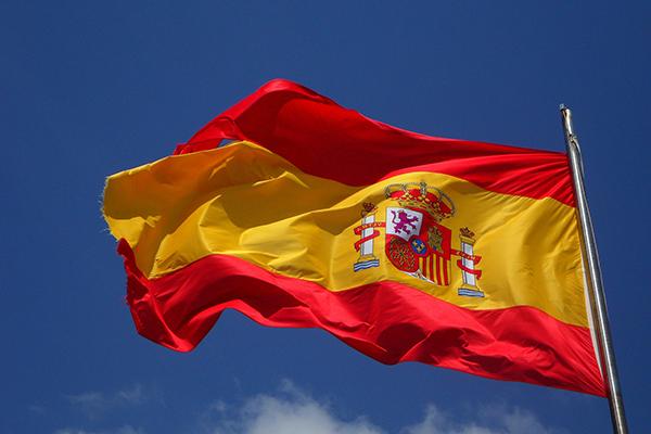 bandera cursos español madrid
